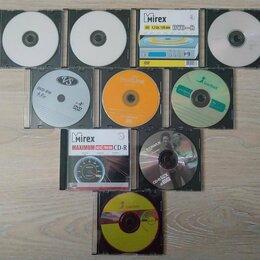 Диски - Болванки DVD, CD, 0