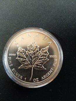 Монеты - Серебряная монет 9999 пробы, 0