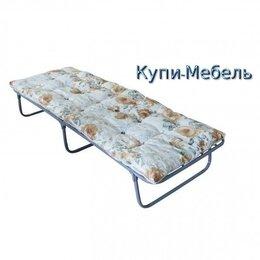 Кровати - Раскладушка ортопедическая ватный матрас ктр-2М, 0