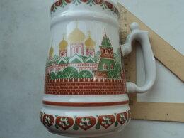 Декоративная посуда - Кружка из СССР и Франции, 0