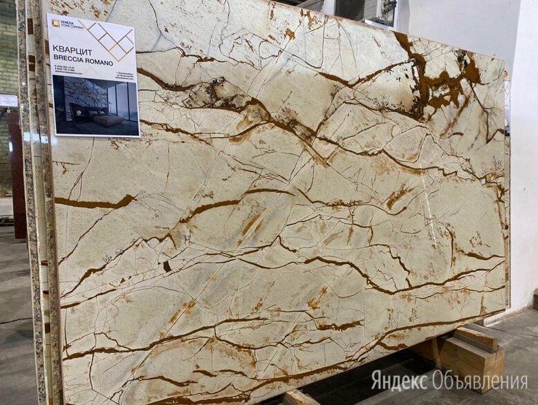 Изготовление столешниц из камня по цене 15000₽ - Облицовочный камень, фото 0
