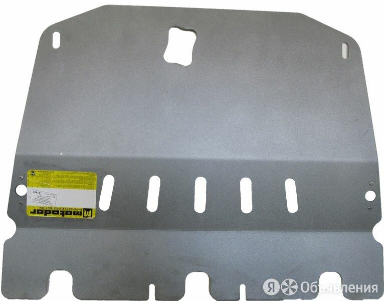 Защита Картера Nissan Qashqai +2 ( 2010-2014 ) г. арт: 2284-31401 по цене 13000₽ - Кузовные запчасти, фото 0