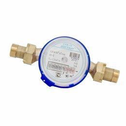 Счётчики воды - Счетчик воды БЕТАР СХВ-15 (без монтажного…, 0