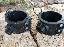 Комплектующие водоснабжения - Хомуты врезные, седелки, 0
