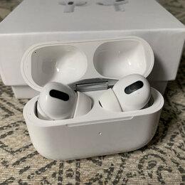 Наушники и Bluetooth-гарнитуры - Airpods Pro - копия точная на 88,99%, 0