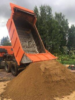Строительные смеси и сыпучие материалы - Песок, щебень, земля, отсев, булыжник с доставкой, 0