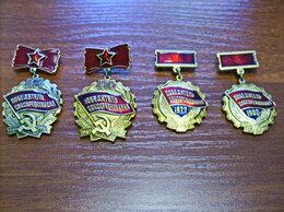"""Жетоны, медали и значки - Нагрудные знаки - """"Победитель соцсоревнования""""…, 0"""