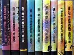 Художественная литература - Библиотека остросюжетной мистики в 9-ти книгах., 0
