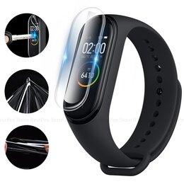 Аксессуары для умных часов и браслетов - Плёнки для фитнес трекеров Xiaomi Mi Band, 0
