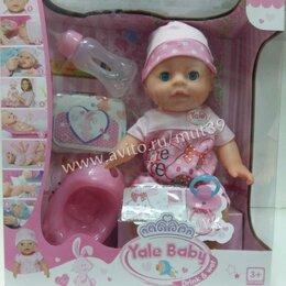Куклы и пупсы - Кукла пупс Yale Baby, 34 см, 0