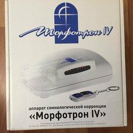 Приборы и аксессуары - Морфотрон IV Аппарат сомнологической коррекции, 0