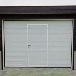 Заборы, ворота и элементы - Секционные гаражные ворота с калиткой, 0
