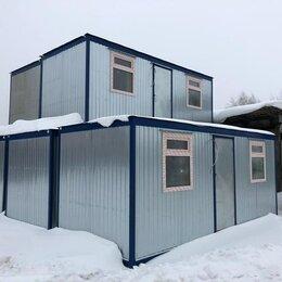Готовые строения - Бытовки и вагончики, 0