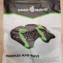 Аксессуары для плавания - Лопатки для плавания  paddles mad wave р.s, 0