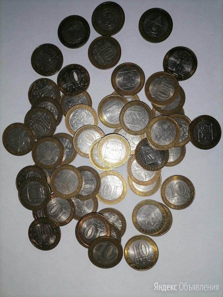 Юбилейные монеты 10 р.  по цене 1₽ - Монеты, фото 0