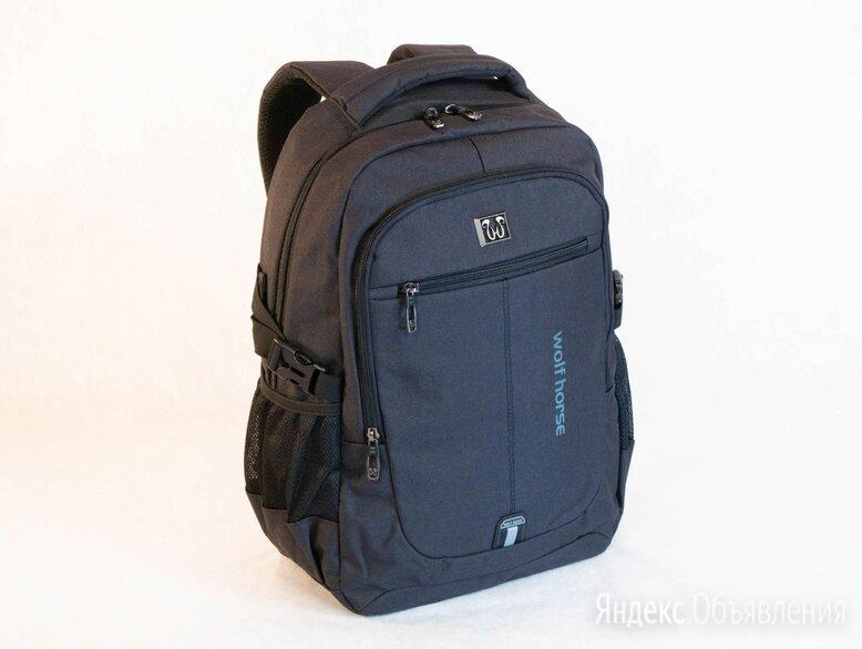 """Рюкзак с USB и отделением для ноутбука до 15.6"""" по цене 2490₽ - Рюкзаки, фото 0"""