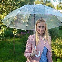 Зонты и трости - Зонт прозрачный НОВЫЙ, 0
