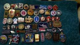 Жетоны, медали и значки - значки ссср №2, 0