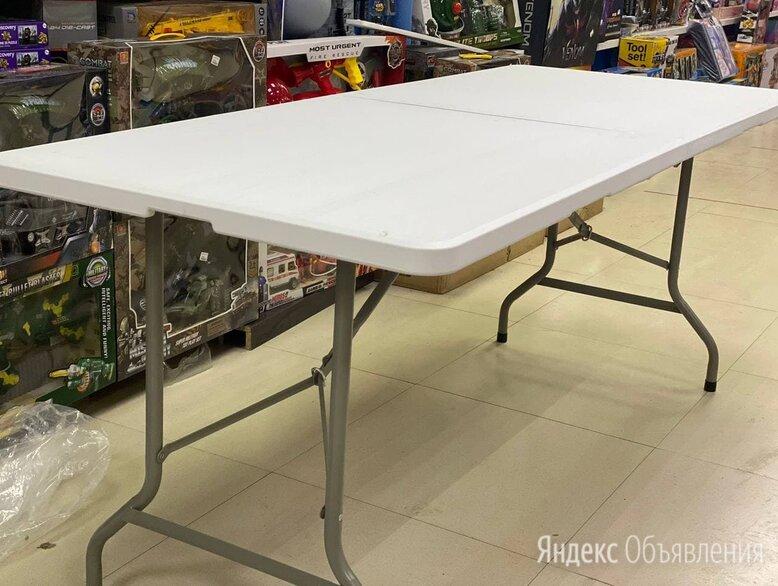 Стол складной 180х74х74 по цене 5250₽ - Походная мебель, фото 0