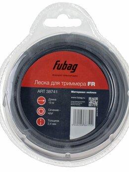 Леска и ножи - Триммерная леска FUBAG FR сечение круглое_L 15 м…, 0