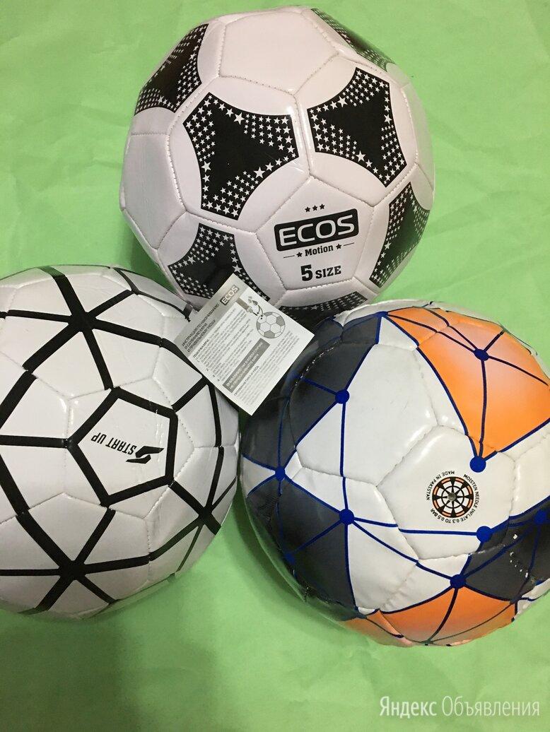Мячи,крепкие,прочные,качественные,разные. по цене 375₽ - Мячи, фото 0