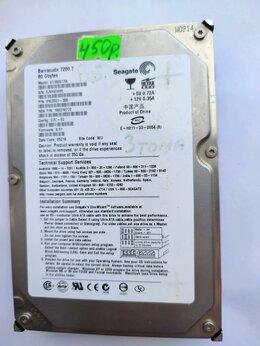 Внутренние жесткие диски - Рабочий Seagate Barracuda 7200.7 80GB , 0