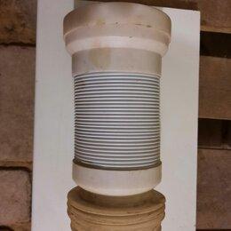 Комплектующие - Продам новую Трубу гофрированную для унитаза, 0