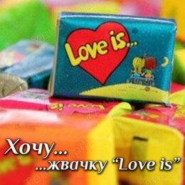 Продукты - Жевательная резинка Love is(лав из) поштучно, 0