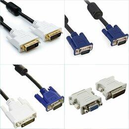 Компьютерные кабели, разъемы, переходники - Кабель для монитора DVI, VGA, 0