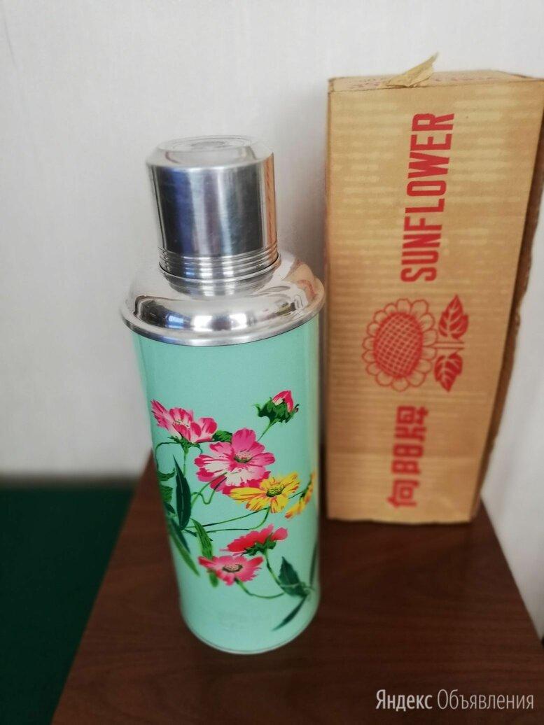 Термос китайский со стеклянной колбой ссср по цене 2700₽ - Термосы и термокружки, фото 0
