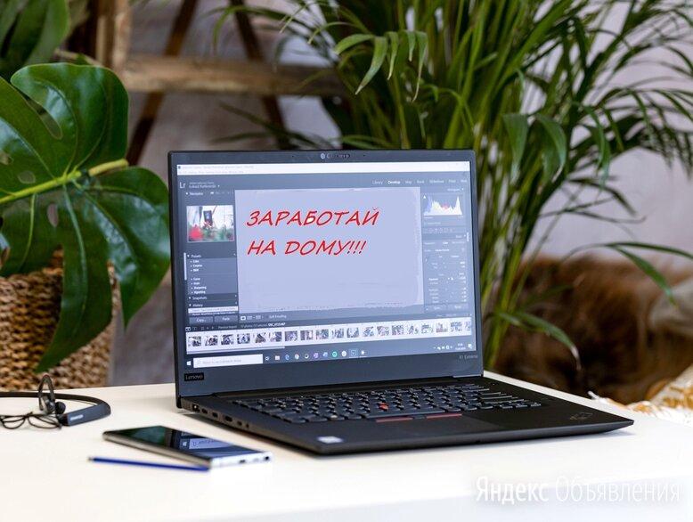 Дополнительный заработок в интернете - Операторы, фото 0