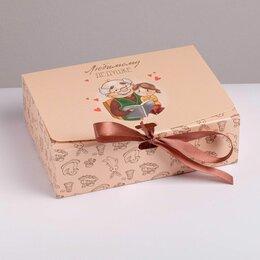 Корзины, коробки и контейнеры - Коробка складная Любимому дедушке, 0