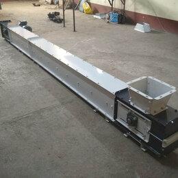 Грузоподъемное оборудование - Транспортер цепной , 0