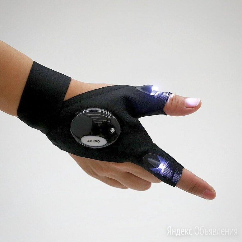 Перчатка с LED-фонариками по цене 300₽ - Средства индивидуальной защиты, фото 0