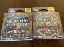 Леска и шнуры - Плетенка SUNLINE PE JIGGER HG #0,8 и 0,6 200 m…, 0