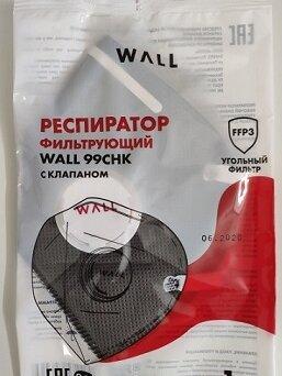Средства индивидуальной защиты - Респиратор полумаска c угольным фильтром и…, 0