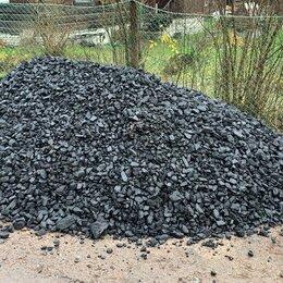 Топливные материалы - Уголь каменный с доставкой (Орех, Кулак, Крупный)., 0