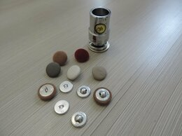 Рукоделие, поделки и товары для них - Пуговицы мебельные металлические для обтяжки, 0
