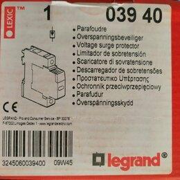Электрические щиты и комплектующие - Ограничитель перенапряжений УЗИП Legrand 03940, 0