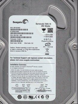 Внутренние жесткие диски - Жёсткий диск 250 ГБ Seagate ST3250310AS +…, 0