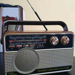 Радиоприемники - Радиоприемник Kemai MD-506BT (Bluetooth\USB\MP3\microSD), 0