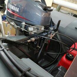 Моторные лодки и катера - Комплект под дистанцию для плм Yamaha 9,9-15 2т, 0