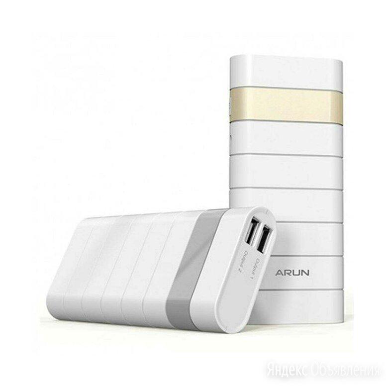 Внешний аккумулятор Power Bank Arun Y305 15000 mAh по цене 1200₽ - Универсальные внешние аккумуляторы, фото 0