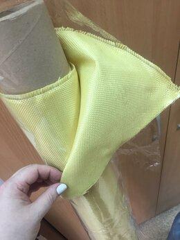 Производственно-техническое оборудование - Кевлар, Арамидная ткань, арамидные ткани, разной…, 0