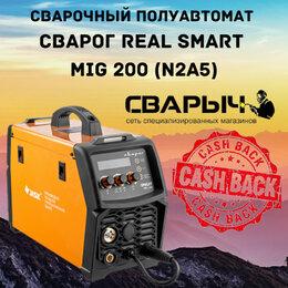 Сварочные аппараты - Сварочный полуавтомат СВАРОГ REAL SMART MIG 200…, 0