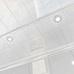 Потолки и комплектующие - Потолок реечный Cesal A08 Хром Люкс 150х3000 мм, 0