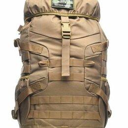 Дорожные и спортивные сумки - Рюкзак тактический Hantsman цвет Бежевый ткань Оксфорд 45л, 0