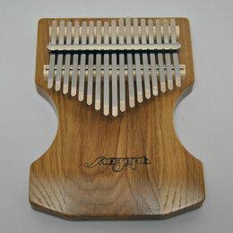 Щипковые инструменты - Мозеръ KMM-2 Dionysus Калимба Мбира массив дуба, 0