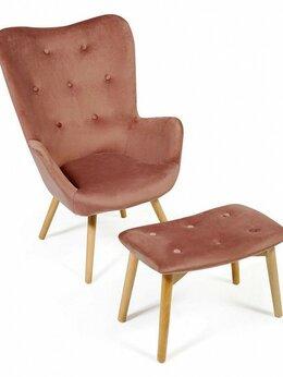 Стулья, табуретки - Кресло Secret De Maison Kontour с оттоманкой…, 0