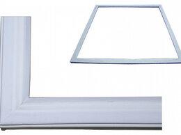 Аксессуары и запчасти - Уплотнитель для холодильника позис - запчасти к…, 0